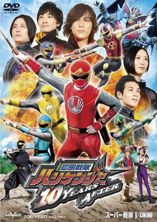 Ninpuu Sentai Hurricaneger: 10 Years After #Sentai